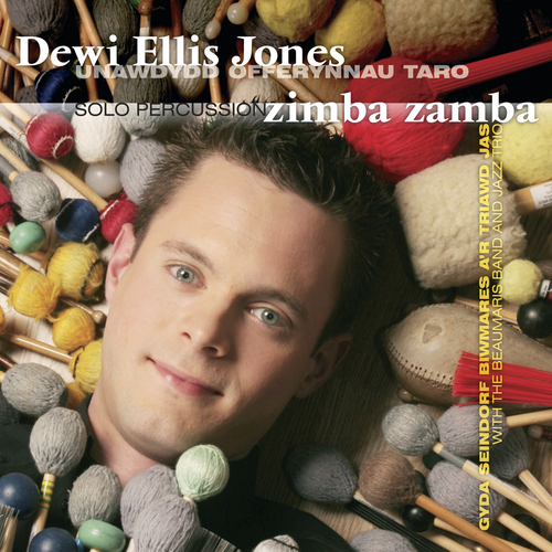 Dewi Ellis Jones - Zimba Zamba (Solo Percussion)