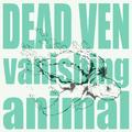 Vanishing Animal