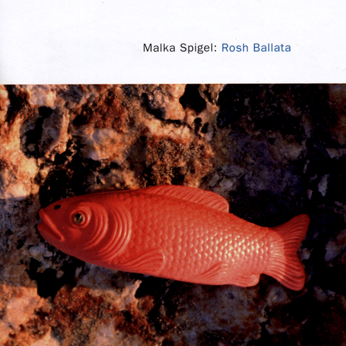Malka Spigel - Rosh Ballata - 1993 version
