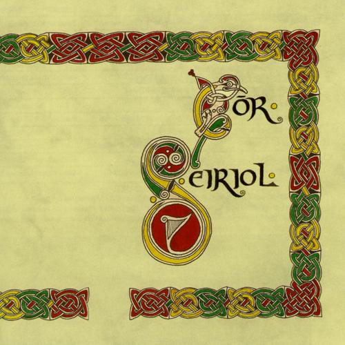 Cor Seiriol - Cor Seiriol