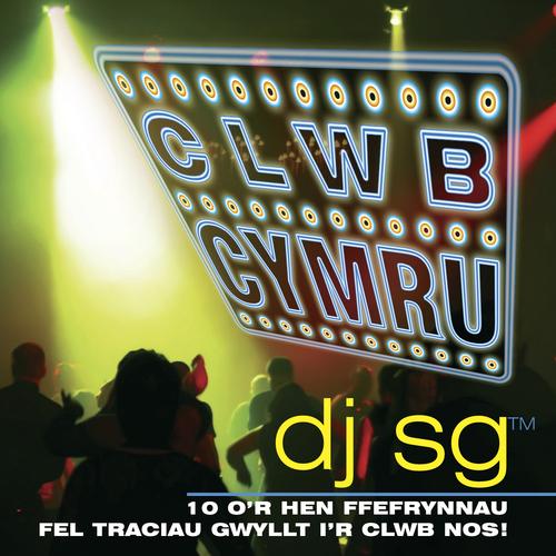 Simon Gardner - Clwb Cymru  / Club Mix (Dj Sg)