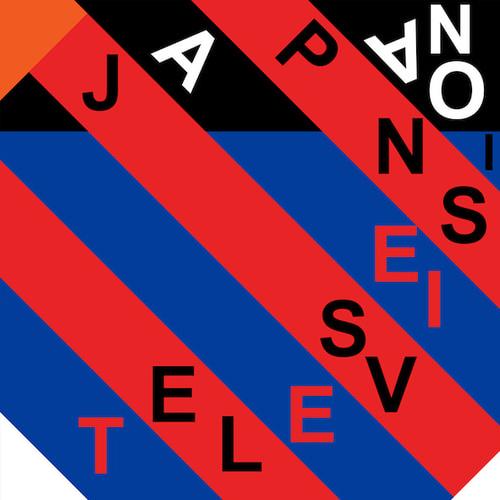 Japanese Television - Japanese Television EP