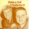 Y Flwyddyn Dwy Fil