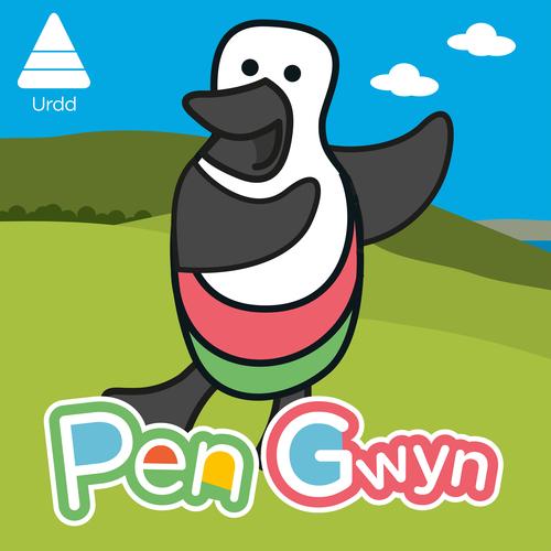Emyr Wyn - Pen Gwyn