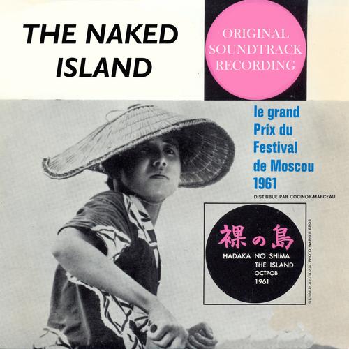 Hikaru Hayashi - The Naked Island (L'ile nue) [Original Motion Picture Soundtrack]