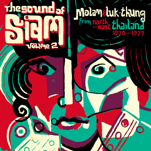 Various Artists - The Sound of Siam, Vol. 2