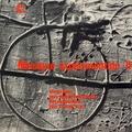 Musique expérimentale II (Remastered)