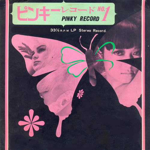 The Pinky Performers - Pinky Record No. 1