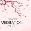 Asian Meditation Music - Oriental Songs for Deep Mindfulness Meditation