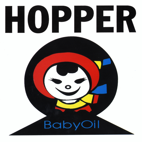Hopper - Baby Oil Applicator