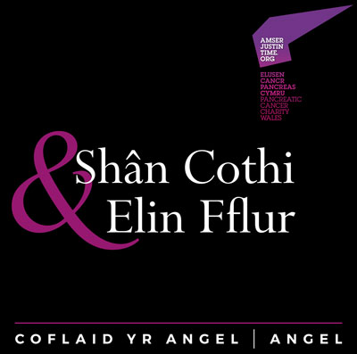 Coflaid Yr Angel | Angel