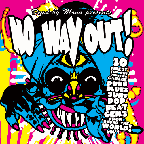 Various Artists - V/A No Way Out! Vol.1