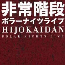 Polar Nights Live