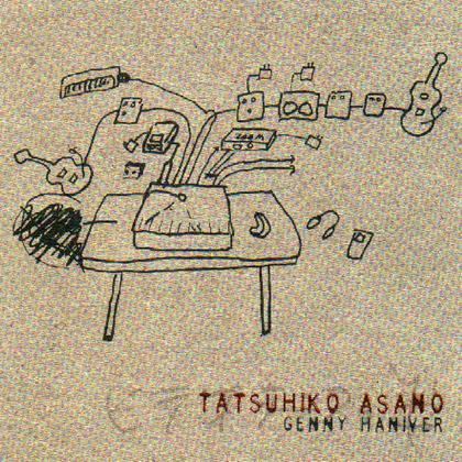 Tatsuhiko Asano - Genny Haniver cover