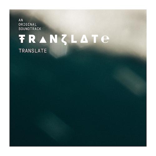 CJ Mirra feat. Robert M Thomas - Translate (Single)