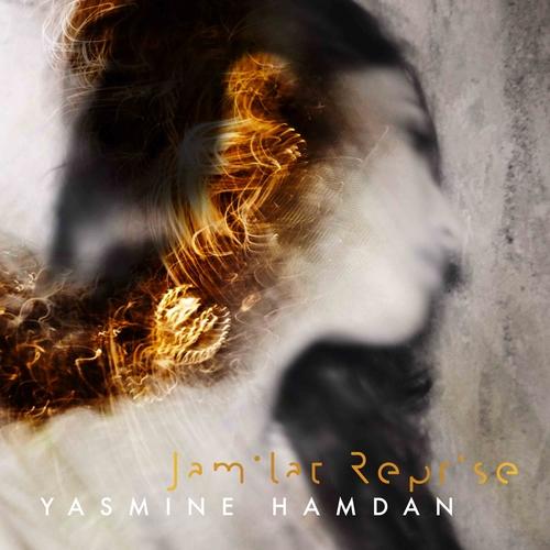 Yasmine Hamdan - Jamilat Reprise