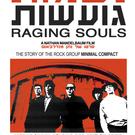"Minimal Compact ""Raging Souls"" DVD"