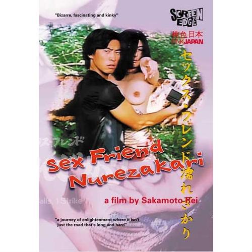 Sakamoto Rei - Sex Friend Nurezakari