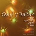 Gwyl Y Baban
