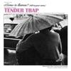 Tender Trap - Como Te Llamas? CD