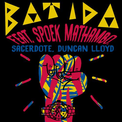 Batida - Luxo EP