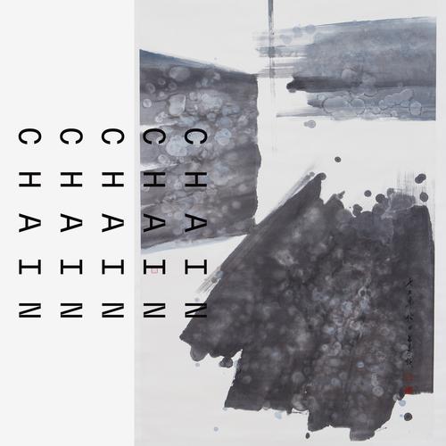Leo Abrahams & Brian Eno - Chain