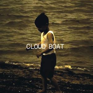Cloud Boat - Wanderlust/Dréan