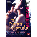 Dream of Garuda