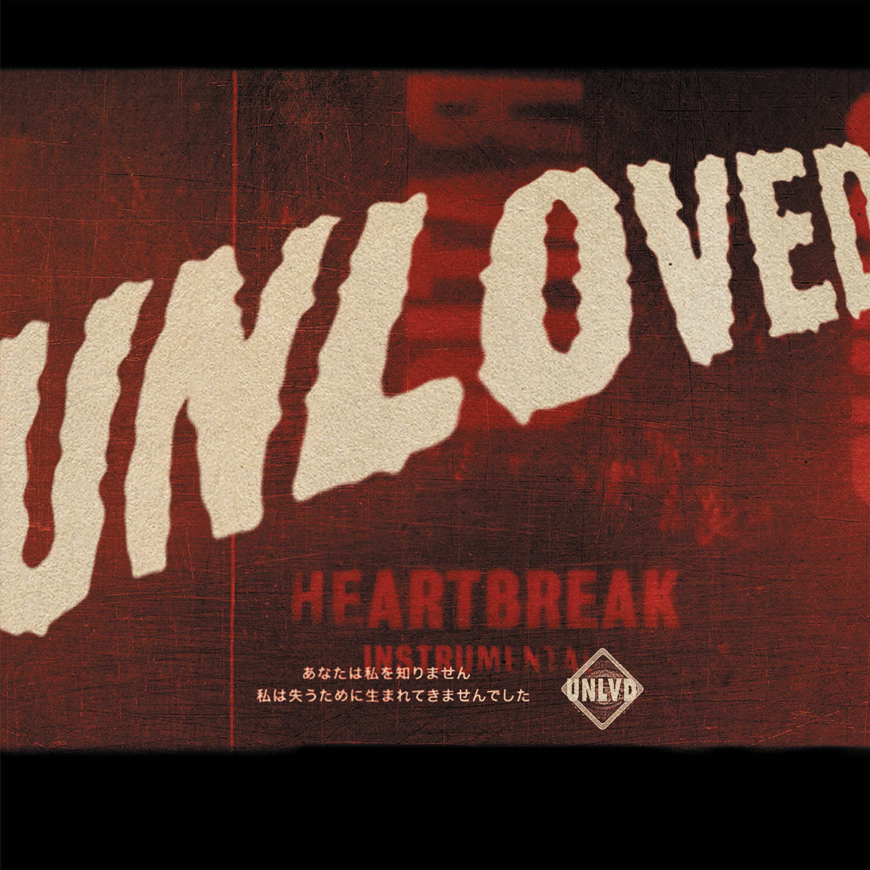 Unloved 'Heartbreak' Instrumentals