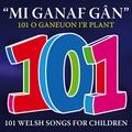 Mi Ganaf Gan (101 Children's Songs)
