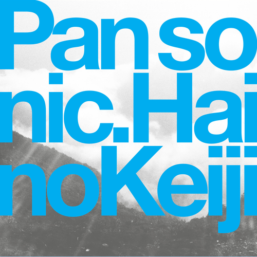Pansonic | Haino Keiji - In The Studio