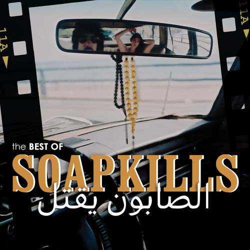 Soapkills - The Best of Soapkills