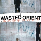 Wasted Orient a film about JOYSIDE by Kevin Fritz