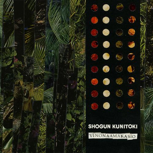 Shogun Kunitoki - Vinonaamakasio