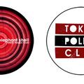 Tokyo Police Club Badges
