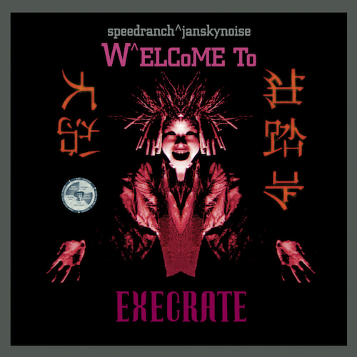 Speedranch^Jansky Noise - Speedranch^Jansky Noise Present: Welcome to Execrate