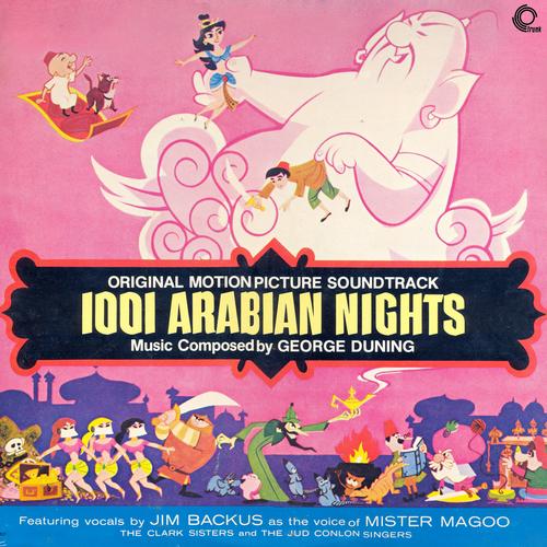 George Dunning - Mr Magoo's 1001 Arabian Nights (Original Soundtrack)
