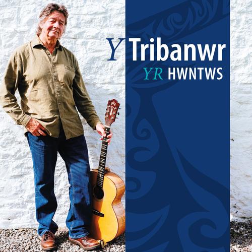 Yr Hwntws - Y Tribanwr