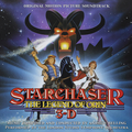 Starchaser: The Legend of Orin (Original Motion Picture Soundtrack)