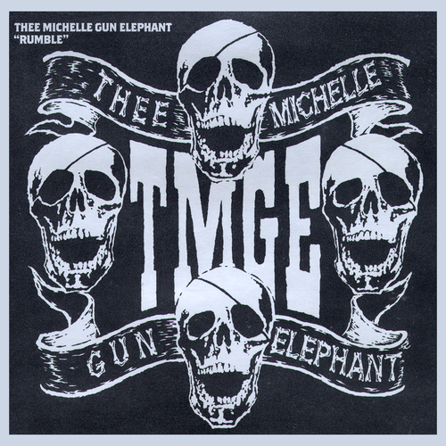Thee Michelle Gun Elephant - Rumble