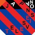 Japanese Television - Japanese Television EP