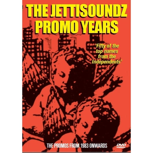 Various Artists - Jettisoundz Promo Years