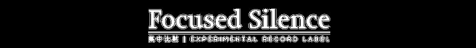 focused-silence-greedbag-banner