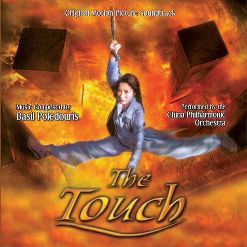 Basil Poledouris - The Touch (Original Motion Picture Soundtrack)