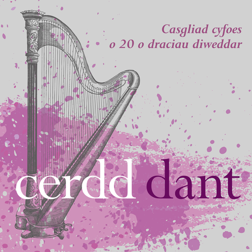 Artistiaid Amrywiol / Various Artists - Cerdd Dant