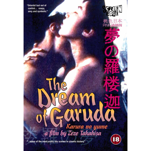 Zeze Takahisa - Dream of Garuda
