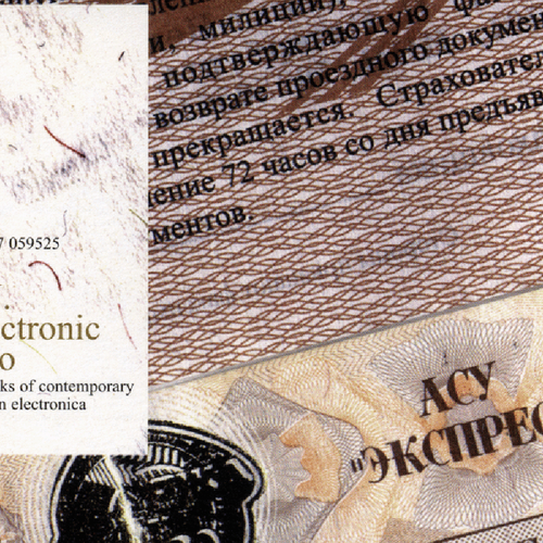Various Artists - RU. Electronic Two