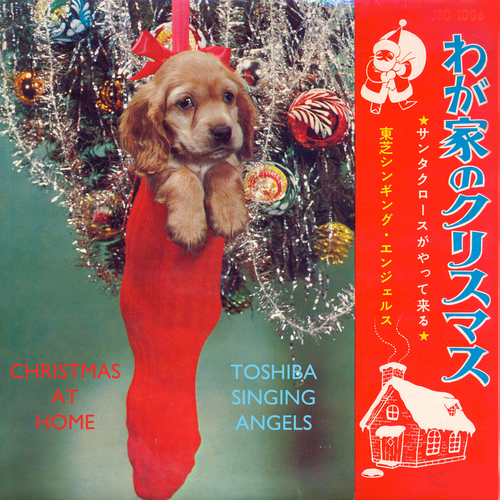 Toshiba Singing Angels - Christmas At Home With The Toshiba Singing Angels