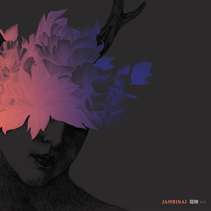 Jambinai - A Hermitage cover