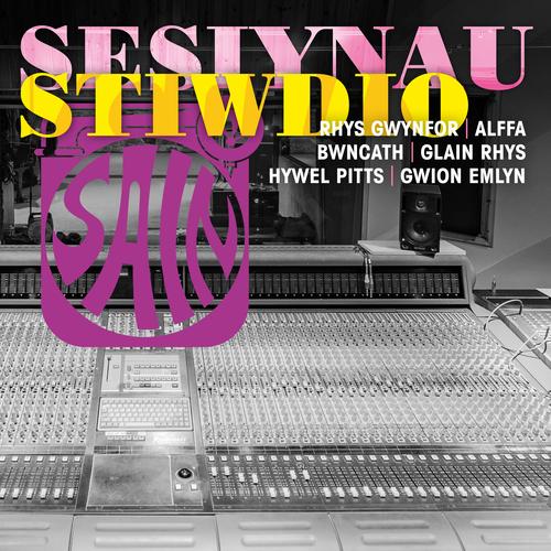 Artistiaid Amrywiol | Various Artists - Sesiynau Stiwdio Sain